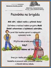 Brigada1_min